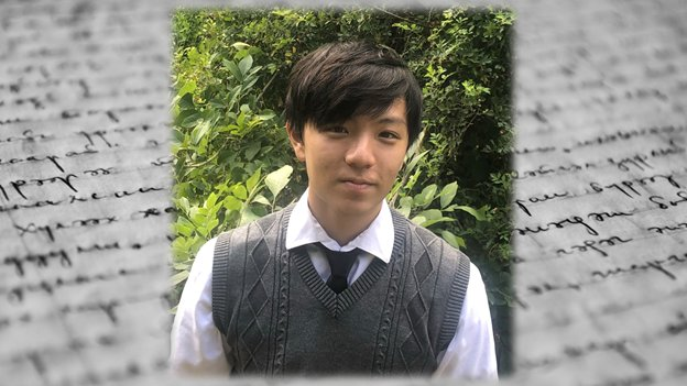 Ethan Wang has earned the honor of being named a 2020 National Student Poet for the Southwestern United States. He is a junior at Cinco Ranch High School.