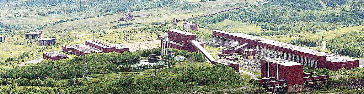 An aerial view of PolyMet's proposed processing facility at the former LTV site.
