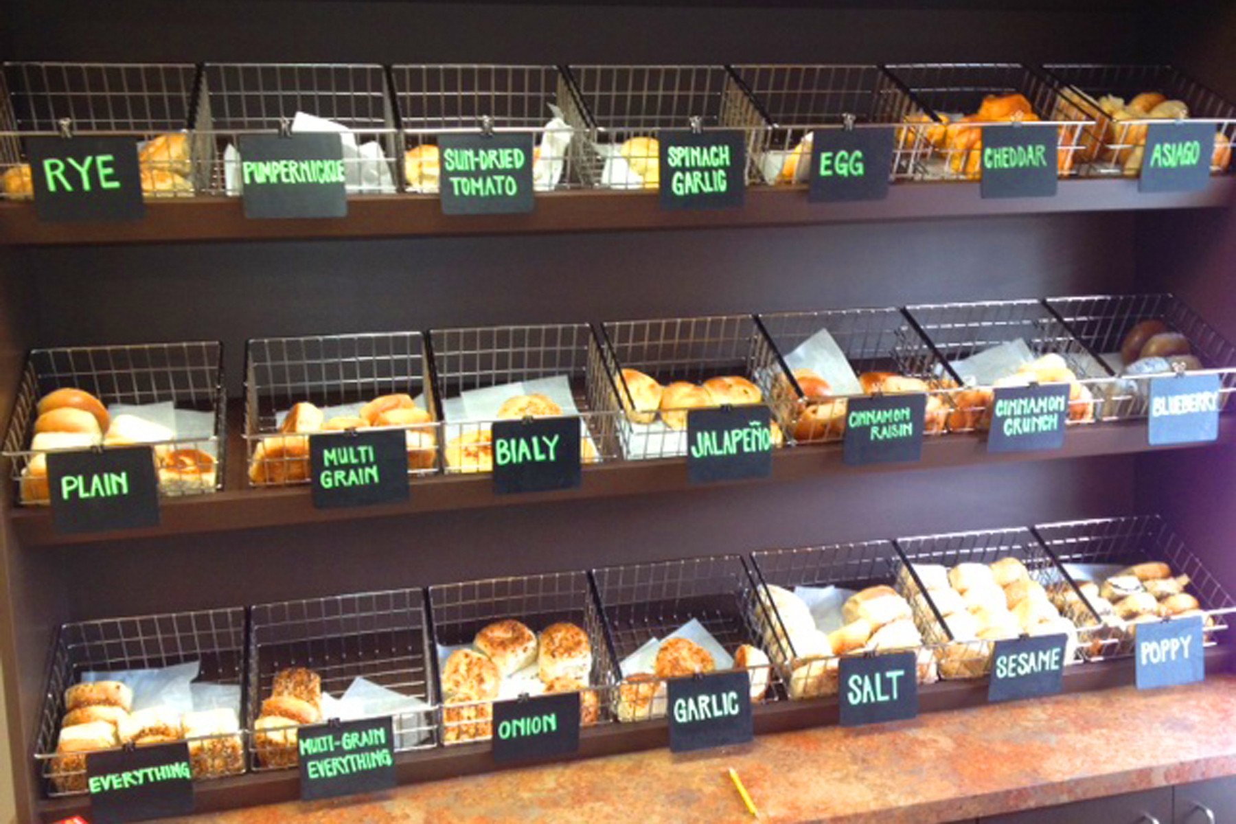 When fully stocked (early in the day), there are upwards of 20 varieties of bagels. Come later in the day and you risk a limited selection, especially on the weekend.