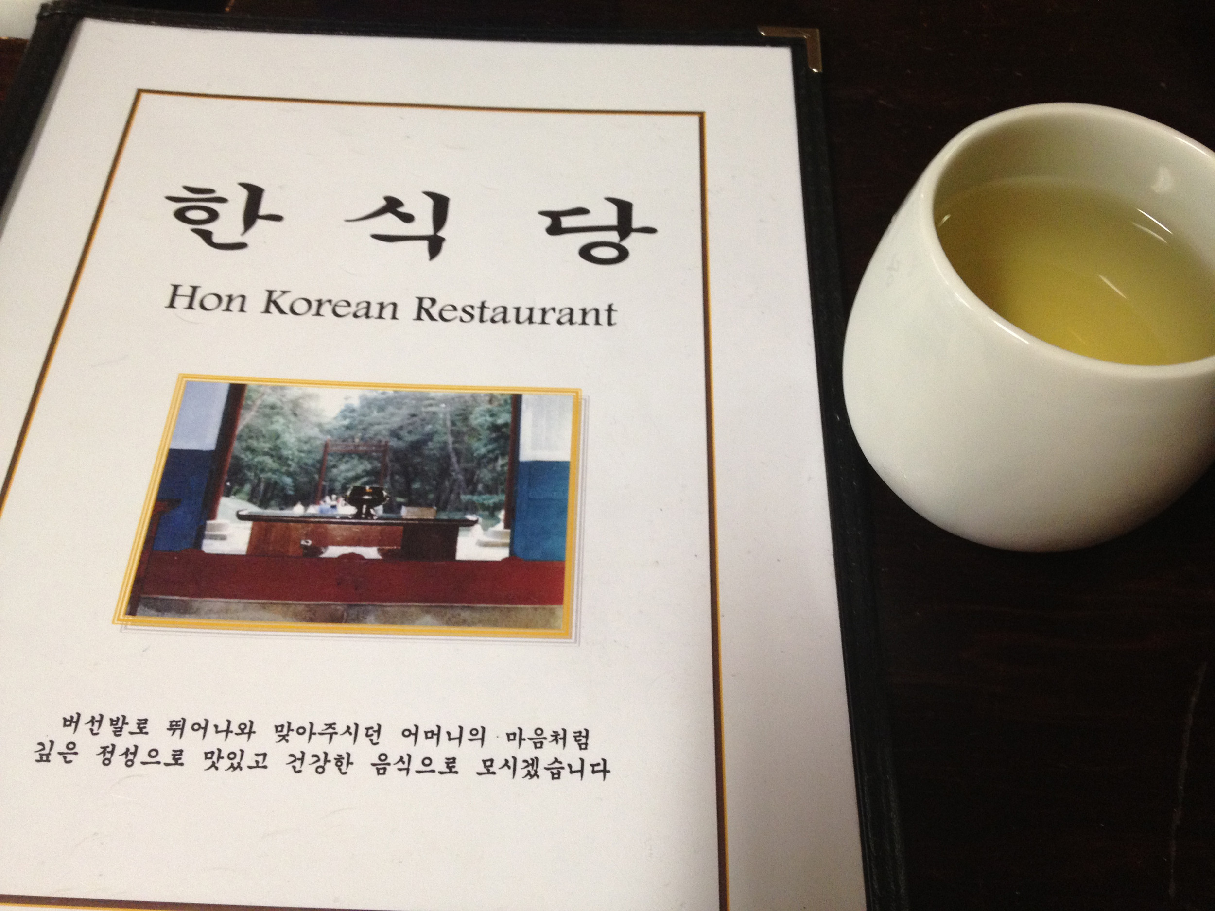 Barley tea at Hon Korean.
