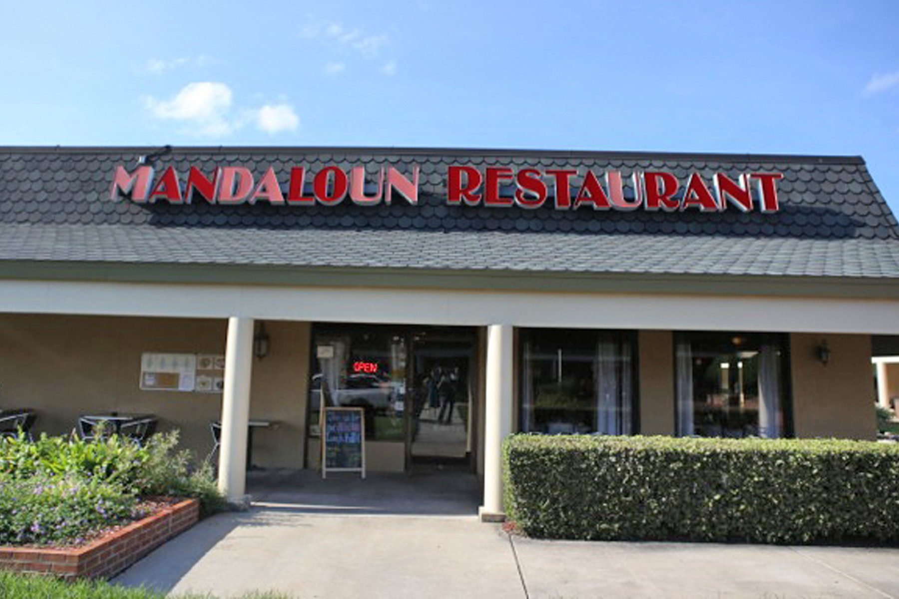 Located in Deerwood Village Shopping Center near the intersection of Southside and Baymeadows, Mandaloun offers ample parking and indoor and outdoor seating.