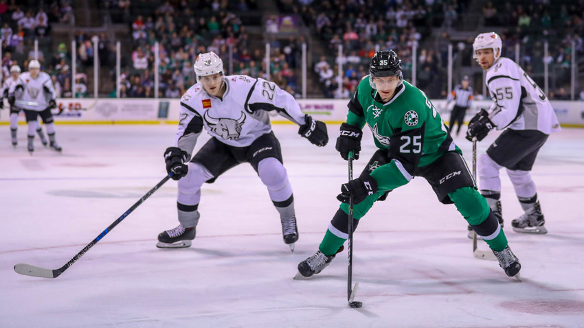 CEDAR PARK, TX - April 14th - Texas Stars take on the San Antonio Rampage at the HEB Center.