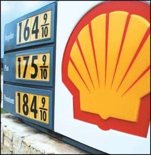 CP Home To Lowest Gas Prices In Central Texas Cedar Park