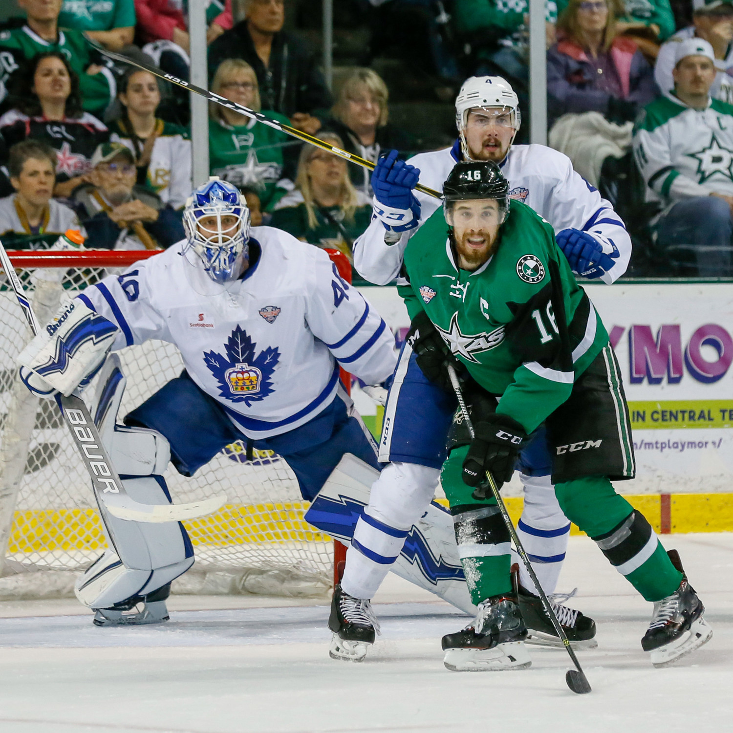 Curtis McKenzie and the Stars lost to the Toronto Marlies 6-2 in Game 5 of the Calder Cup Finals on Saturday night.