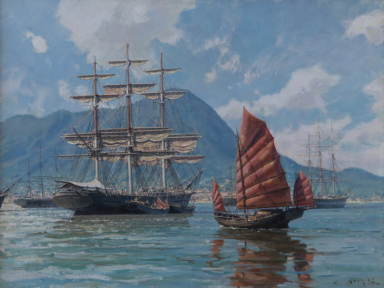 """Unloading in Hong Kong"" by John Stobart"