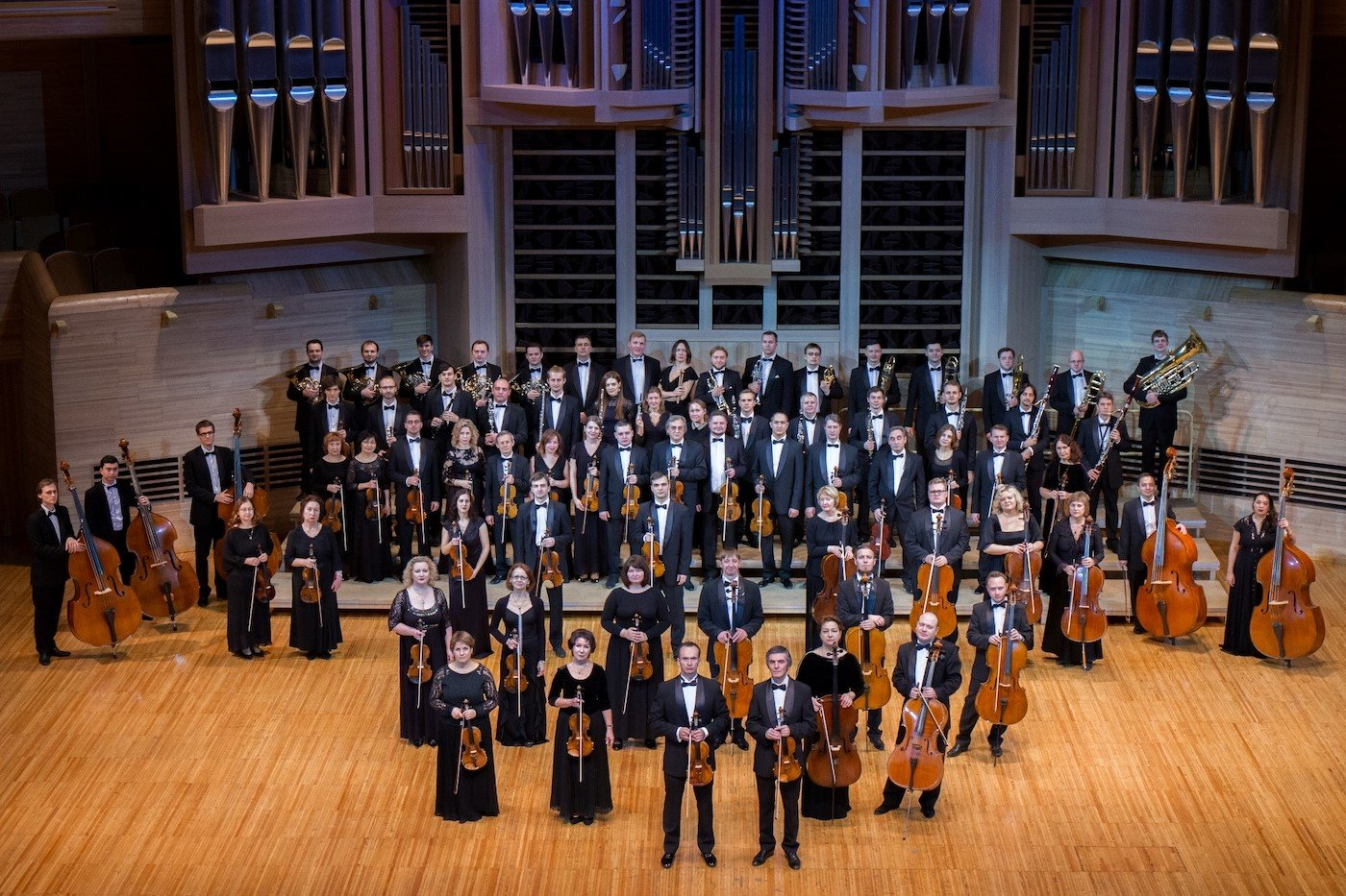 The Russian State Symphony Orchestra will perform Feb. 8 at Lewis Auditorium as part of the EMMA Concert Series.