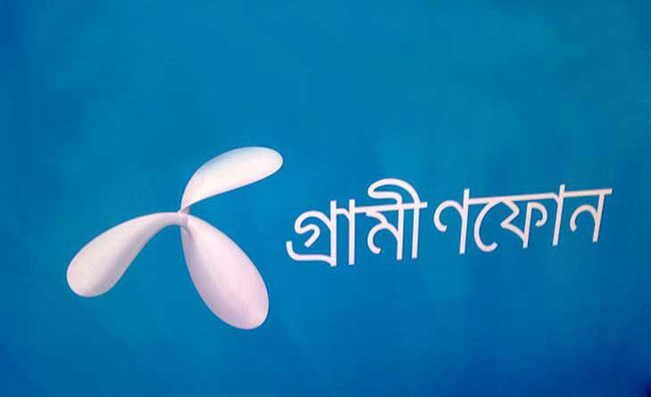 Grameenphone 1.5 GB of internet only 29Tk.  Gp Internet Offer 2019.  Now, Grameenphone gets a great internet pack at 29 taka. This offer is available for Grameenphone subscribers. Dial * 121 * 5040 # to avail the 1.5 GB offer at GP 29Tk. Internet validity is 7 days. This offer can be used at any time within 24 hours. Grameenphone can take 2019 internet pack once. Stay in the Grameenphone Bangladesh's number one network.